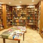 Bakının uşaq kitabxanaları