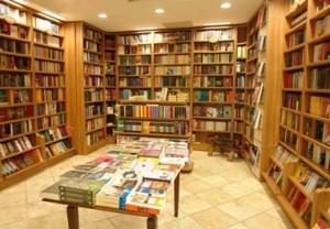uşaq köçərli kitabxanası